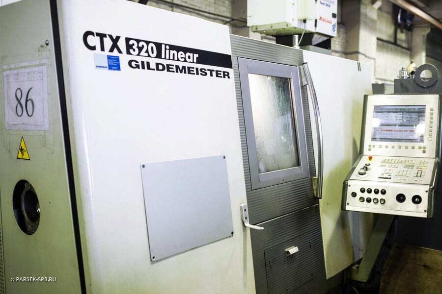 GILDEMEISTER CTX 320 LINEAR