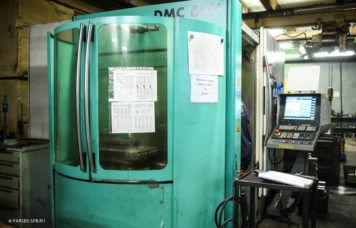 Горизонтальный обрабатывающий центрDECKEL MAHO DMC 60Н