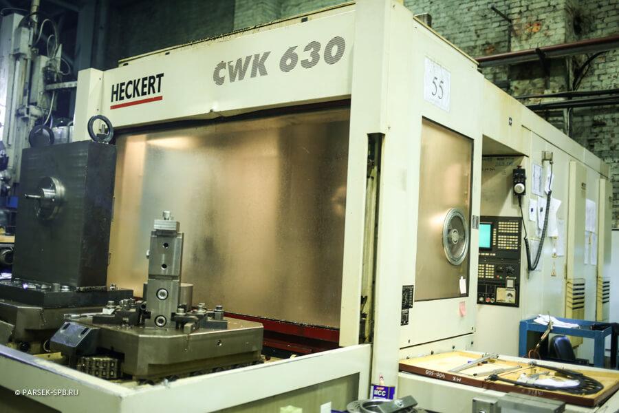 HECKERT CWK 630